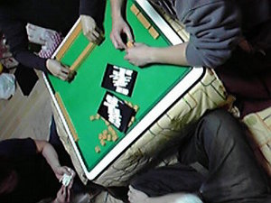 200812201943000